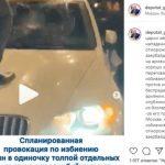Армяно-азербайджанское противостояние в России: чего добивается внештатный советник губернатора Астраханской области