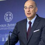 Глава МИД Греции считает проблему Святой Софии мировой