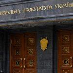 В Украине предъявили обвинения девяти задержанным в Минске гражданам РФ