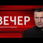 Армянской версии начала столкновений на границе не поверил даже Соловьев – ВИДЕО