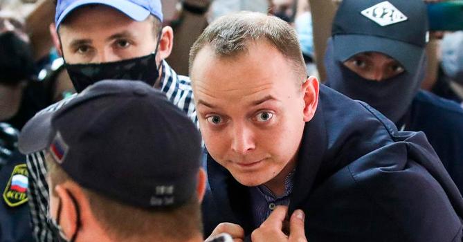 Журналистское объединение России продолжит следить за делом Ивана Сафронова
