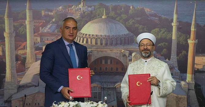 В Турции согласовали меры по защите и управлению «Айя-Софьей»