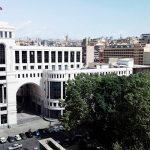 Армения осталась недовольна поддержкой Украины территориальной целостности Азербайджана