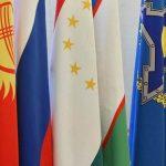 Экстренное заседание Постоянного совета ОДКБ отложено на неопределенный срок