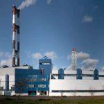 Япония намерена полностью отказаться от ТЭЦ, работающих на угле