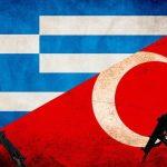 МИД Турции: «Греция вновь проявила свою враждебность к исламу и Турции»