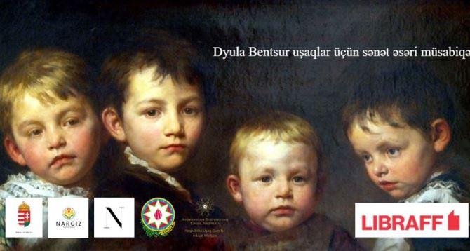 В Баку ищут последователей Дьюлы Бенцура