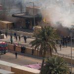 Четыре ракеты упали рядом с посольством США в центре Багдада