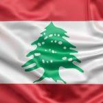Премьер Ливана предложил способ выхода из сложившегося кризиса