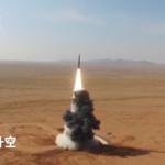 Китай дважды за лето испытал гиперзвуковое оружие, сообщили СМИ