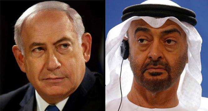 Нетаньяху и кронпринц ОАЭ номинированы на Нобелевскую премию мира