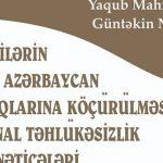 В Институте истории издана новая книга по истории переселения армян на земли Северного Азербайджана
