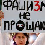 Интервенция России в Беларусь не состоялась