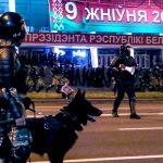 Greenpeace заявила об использовании милицией Беларуси немецкого оружия