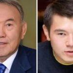 В Лондоне умер внук Назарбаева