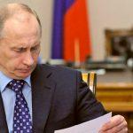 Путин предложил продлить договор СНВ без всяких условий на год