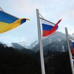 Украина ввела новые антироссийские санкции