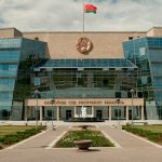 Верховный суд Беларуси не удовлетворил ходатайство Тихановской