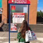 Сегодня в Беларуси началось досрочное голосование на президентских выборах
