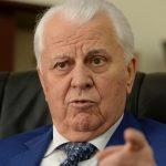Кравчук: Киев не против предоставить особый статус Донбассу