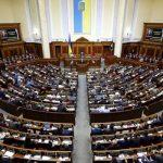 В Раде рассказали об унижении Украины со стороны МВФ