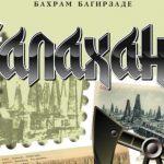 «Балаханы для детей»:БахрамБагирзаде готовит новую книгу