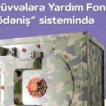 Перечисления в Фонд помощи Вооруженным Силам интегрированы в систему ASAN ödəniş