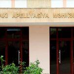 Сегодня в Апелляционном суде будет рассмотрена жалоба Тофига Ягублу