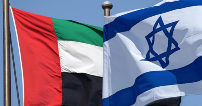 Дубай и Федерация торговых палат Израиля подписали соглашения