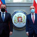 Обнародована программа визита главы МИД Грузии в Азербайджан