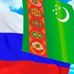 Россия недовольна Туркменистаном в связи с закрытием русских классов