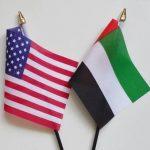 США пообещали ОАЭ не поддерживать аннексию поселений Израилем до 2024 года