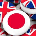 Великобритания и Япония договорились о торговом соглашении