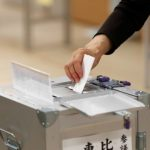 Выборы нового председателя правящей партии в Японии состоятся 14 сентября