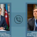 Глава МИД Азербайджана провел переговоры с американским сопредседателем МГ ОБСЕ