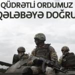 Поддержка от Bakcell Вооруженным Силам Азербайджана