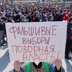 При жестком разгоне протестующих в Бишкеке пострадали около 120 человек