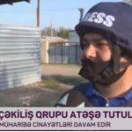 В Агдаме ВС Армении обстреляли съемочную группу AzTV, ранен журналист