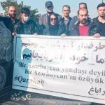 В Южном Азербайджане проходит кампания в поддержку Азербайджанской Республики