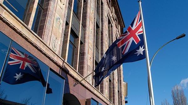 МИД Австралии по ошибке обнародовал электронные адреса около 1 тыс. граждан