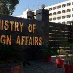 В Исламабаде состоится встреча глав МИД Пакистана, Турции и Азербайджана