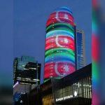 Здание Казмедиа в Нур-Султане окрасилось в цвета флага Азербайджана