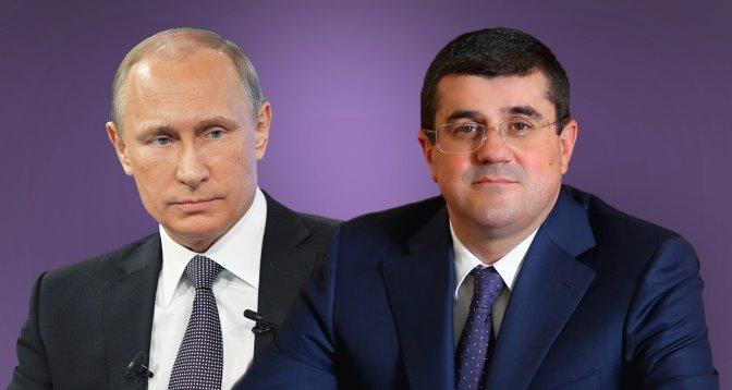 Прежде чем писать Путину, «президенту НКР» следовало ознакомиться с письмом карабахцев Петру Первому