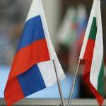 Россия высылает двух болгарских дипломатов из-за ситуации с торгпредством