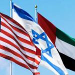 ОАЭ, Израиль и США объявили о выработке совместной стратегии энергетического партнерства