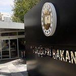 Анкара недовольна открытием дипмиссии Чехии в Иерусалиме