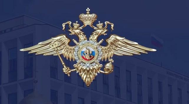 Более миллиона россиян оштрафовали за нарушение ограничений по COVID-19