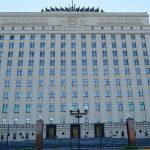 Минобороны России о соблюдении режима прекращения огня в Нагорном Карабахе