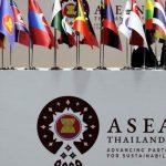 Китай, страны АСЕАН подписали соглашение об экономическом партнерстве