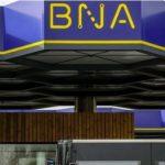 Бакинское транспортное агентство обратилось к гражданам